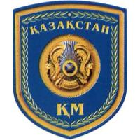"Patch ""Defense Minister"" of the Armed Forces of the Republic of Kazakhstan"