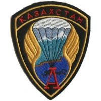 "Antiterror Group ""A"" Kazakhstan National Security Committee Patch"