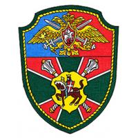 Patch of the Office of Kaliningrad's Group of the Russian Federal Border Service