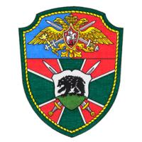 Patch 23rd Separate Border squad of Kaliningrad's Group of the Russian Federal Border Service. Chernyahovsk