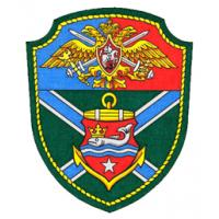 Patch of the 3rd Brigade of Border Patrol Ships. Kaliningrad's Group of the FBS, Russia. Baltiisk