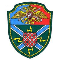 "Patch of Marine Radio Engineering Regiment ""N"". Kaliningrad's Group of the FBS, Russia. Pionersk"