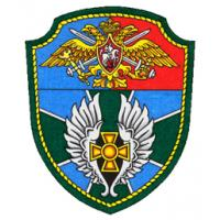 Patch of the 25th Separate Aviation Squadron Kaliningrad's Group of the FBS, Russia. Nivenskoe