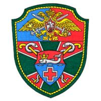 Patch of the 10 th District Hospital. Kaliningrad's Group of the FBS, Russia. Baltiisk
