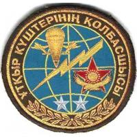 Commander's Patch Aeromobile Forces (Airborne Troops) of the Republic of Kazakhstan