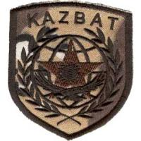 Patch of Peacekeeping Battalion Armed Forces of the Republic of Kazakhstan