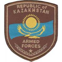 Patch of Peacekeeping Battalion in Iraq of Armed Forces of the Republic of Kazakhstan