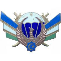 Badge of the Armed Forces of the Republic of Uzbekistan