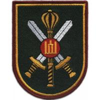 Patch of Army Staff of the Armed Forces of Lithuania