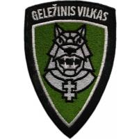 "Patch of Motorised Infantry Brigade ""Iron Wolf"" Lithuanian Armed Forces"