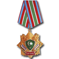 "Order of the Republic of Uzbekistan ""Sean Sharaf"" 1-th degree"