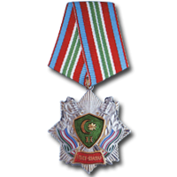 "Order of the Republic of Uzbekistan ""Sean Sharaf"" 2-nd Degree"