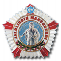 "Order of the Republic of Uzbekistan ""Zhaloliddina Manguberdi"""