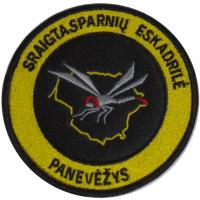 Stripe Helicopter Squadron Air Force of Lithuania. Panevezys
