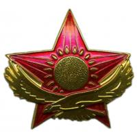 Soldiers Cap Cockade of the Armed Forces of Kazakhstan