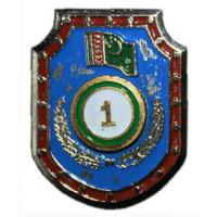 "Breastplate ""Excellent border troops first degree"" of the Border Troops of Turkmenistan"