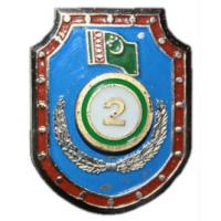 "Breastplate ""Excellent border troops second degree"" of the Border Troops of Turkmenistan"