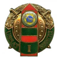 "Breastplate ""Excellent border troops 1st degree"" of the Border Troops of Turkmenistan"