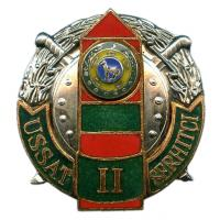 "Breast Badge ""Excellent border troops 2nd degree"" of the Border Troops of Turkmenistan"