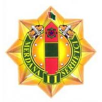 "Breastplate ""Brave border troops 2-nd degree"" of the Border Troops of Turkmenistan"