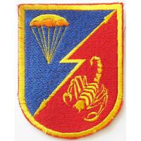 Patch of Separate Special Batalion of Armed Force Rebublica Moldova
