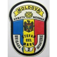 Patch of the 2nd Infantry Brigade of the Armed Forces of the Republic of Moldova