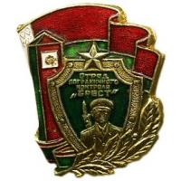 Badge of the Brest border guard detachment of the Border Troops of Belarus