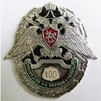 "Breast Badge ""100 exits to guard of the border"" Border Guard Service of Russia"