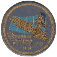 Patch of High Commander Force Air Defence of the Republic of Kazakhstan