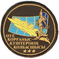 Patch of Commander Force Air Defence of the Republic of Kazakhstan