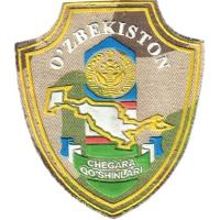 Border Troops Patch of SNB of Uzbekistan
