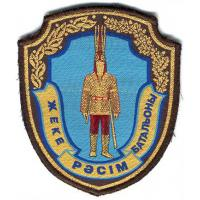 "Special Ceremonial Color Patch of the Republican Guard Battalion ""Ulan"" Republic of Kazakhstan"