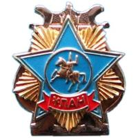 Breast Badge of the Orchestra of the Republican Guard of Kazakhstan