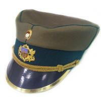Officer Parade Cap of the Armed Forces of Latvia