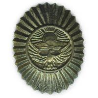 Subdued Cap Badge of Armed Forces of Kyrgyzstan