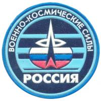 Patch of the Space Forces Armed Forces of Russia