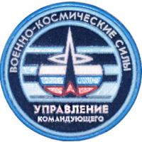Office of the Commander of the Military Space Forces of Russia