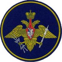 Space Forces of Russia Patch
