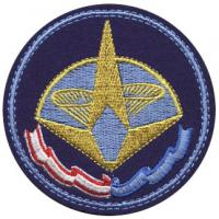 Spaceport Plesetsk Patch of Russian Space Forces