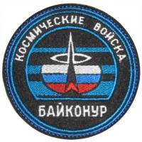 Spaceport Boykonur Patch of Russian Space Forces