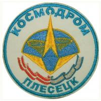 Spaceport Plesetsk Patch Russian Space Forces. Model 3