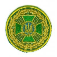 Embroidered badge of the State Border Service of Ukraine. Since 2011
