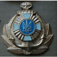 Metal badge officers and warrant officers of the Ukrainian Navy