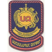 Patch of the Border Troops of the National Security Service of the Republic of Armenia