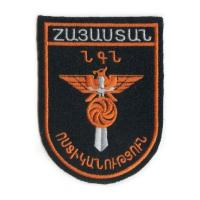 Armenian Armed Forces Special Unit Patch