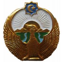 Soldiers Badge 1999. The Armed Forces of Uzbekistan