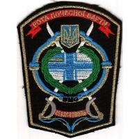 Patch honor guard of the Ukrainian Navy