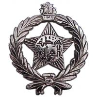 Beret Police Badge. IRAQ