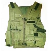 Tactical Vest of State Border Service of Ukraine