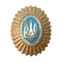 Badge officer of the Armed Forces of Ukraine. Version #4